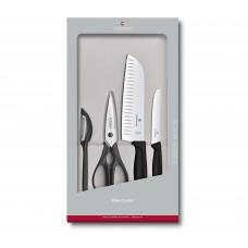 Набор из 4 предметов Victorinox Swiss Classic Kitchen Set 6.7133.4G в подарочной упаковке