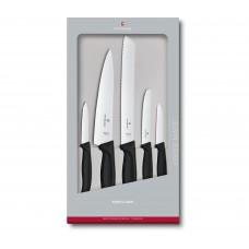 Набор из 5 предметов Victorinox Swiss Classic Kitchen Set 6.7133.5G в подарочной упаковке