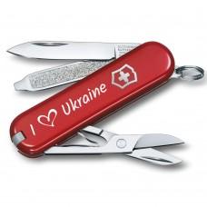 Ніж Victorinox Classic SD Ukraine 0.6223.R30