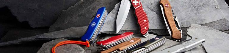 Ножи с фиксатором 111-130 мм