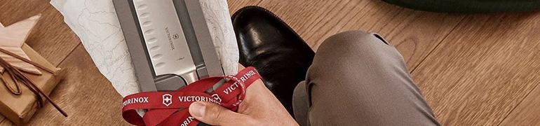 Ножи в подарочных упаковках