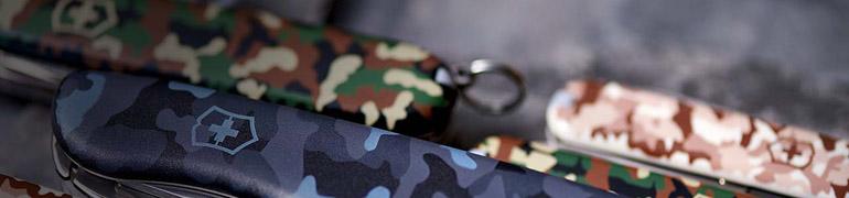 Victorinox Camouflage