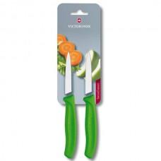 Набор из 2 ножей Victorinox Swiss Classic Paring Knife Set 6.7606.L114B