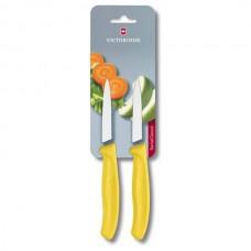 Набор из 2 ножей Victorinox Swiss Classic Paring Knife Set 6.7606.L118B