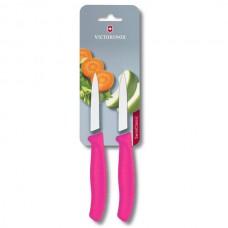 Кухонный нож Victorinox Swiss Classic Paring Knife 6.7606.L115B, 8 см., 2 шт. в блистере, розовые