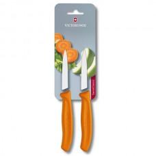 Набор из 2 ножей Victorinox Swiss Classic Paring Knife Set 6.7606.L119B