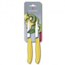 Набор из 2 ножей Victorinox Swiss Classic Paring Knife Set 6.7636.L118B
