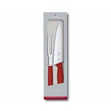 Набор из 2 предметов Victorinox Swiss Classic Carving Set 6.7131.2G в подарочной упаковке