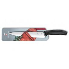 Кухонный нож Victorinox Swiss Classic Carving Knife 6.8003.22B в блистере