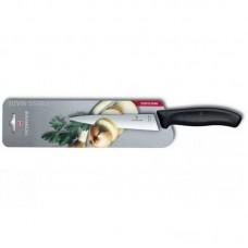 Кухонный нож Victorinox Swiss Classic Office Knife 6.8003.15B в блистере